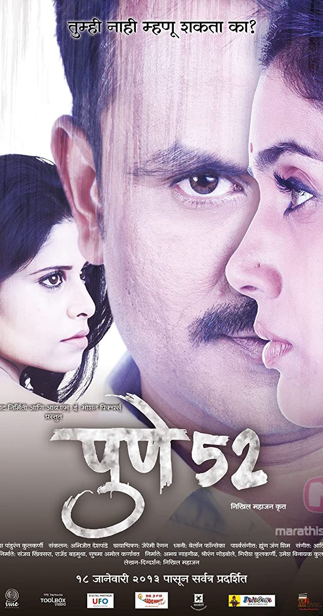 Deool Marathi Movie Subtitles Downloadgolkes