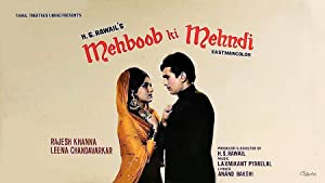 Mehboob Ki Mehndi movie, song and  lyrics