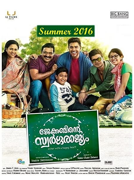 Jacobinte Swargarajyam (2016) Malayalam DvD-Rip – 480P | 720P – | 1GB – Download & Watch Online