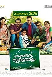 Jacob's Kingdom of Heaven (2016) Jacobinte Swargarajyam 720p download