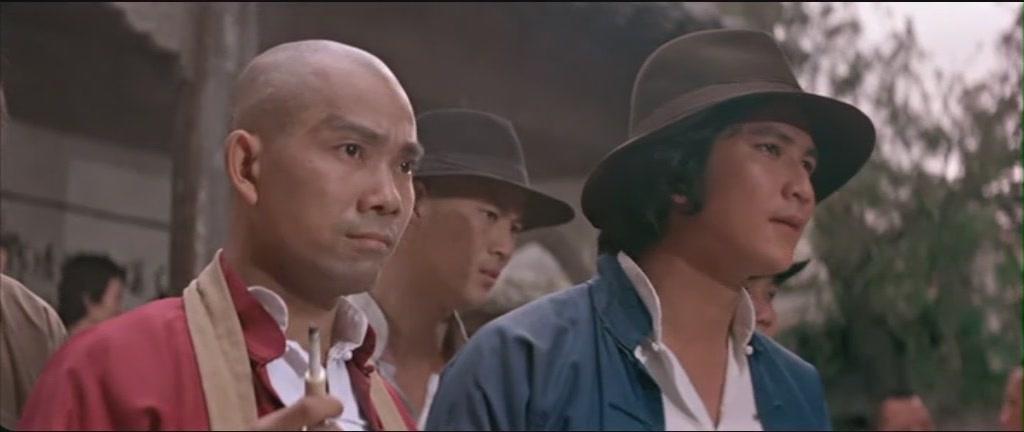 Feng hou (1979)
