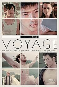 Voyage (2014) Poster - Movie Forum, Cast, Reviews