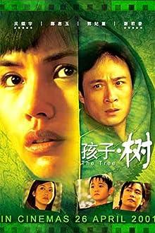 The Tree (2001)