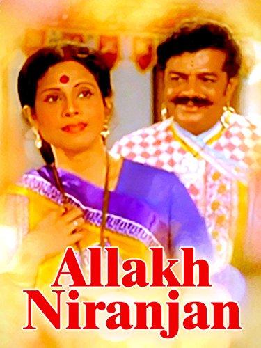 Alakh Niranjan ((1981))