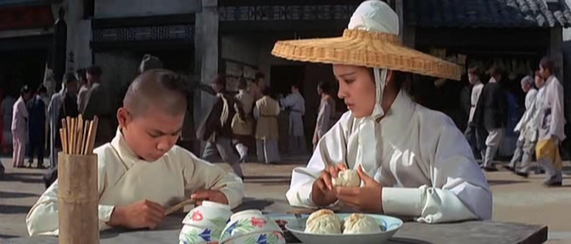 Feng Fei Fei (1971)