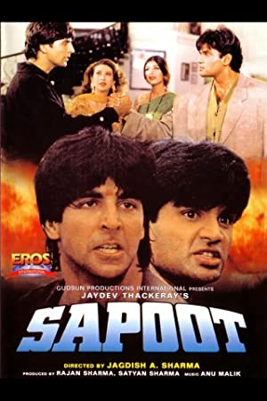 Sonali Bendre Sapoot Movie