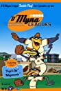 D'Myna Leagues (2000) Poster