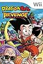 Dragon Ball: Revenge of King Piccolo (2009) Poster