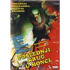 Poslednji krug u Monci (1989)