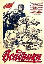 Guerrilla Brigade
