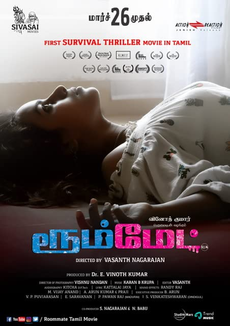 Roommate (2021) Hindi Dubbed ORG HDRip 350MB Download