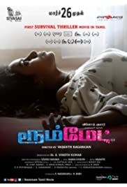Roommate 2021 Hindi Movie AMZN WebRip 300mb 480p 1GB 720p 3GB 5GB 1080p