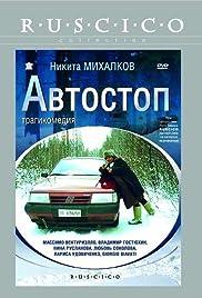 L'autostop Poster