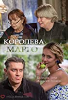 Koroleva 'Margo'