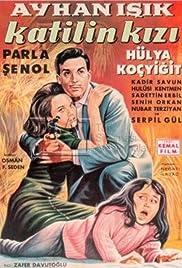 Katilin kizi Poster