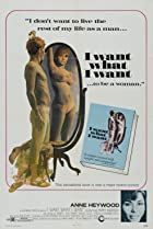 I Want What I Want (1972) Poster