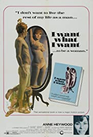 I Want What I Want Poster