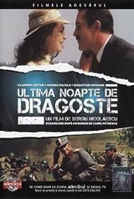 Ultima noapte de dragoste (1980)