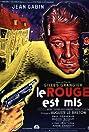 Le rouge est mis (1957) Poster