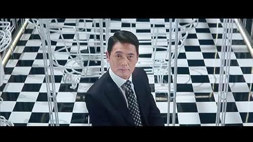 Trailer for Office