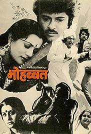 ##SITE## DOWNLOAD Mohabbat (1985) ONLINE PUTLOCKER FREE
