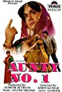 Aunty No. 1 (1998) Poster