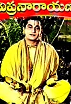 Vipranarayana