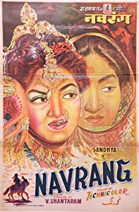 Watch up the movie for free Navrang India [mov]