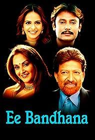 Ee Bandhana (2007)