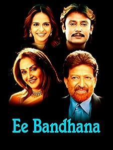 Best free movie watching online Ee Bandhana by none [hdrip]