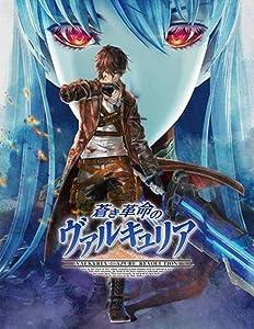 Adult movies downloads site Valkyria Revolution by Kohei Yamashita [1080i]