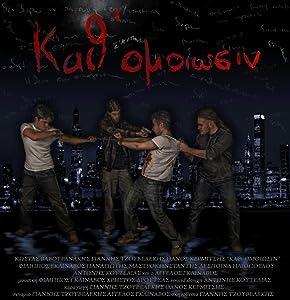 Movie stream download Kath' omoiosin Greece [480x640]