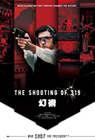 The Shooting of 319 (2019)