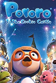 Pororo to the Cookie Castle Poster