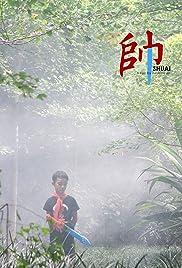 Shuai Poster