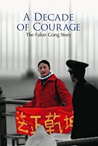 English movies dvdrip watch online A Decade of Courage [mkv]