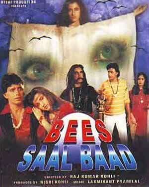 Download Bees Saal Baad (1988) Full Hindi Movie | Mithun Chakraborty, Dimple Kapadia,