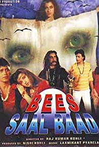 Primary photo for Bees Saal Baad