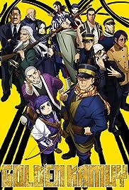 Golden Kamuy Poster