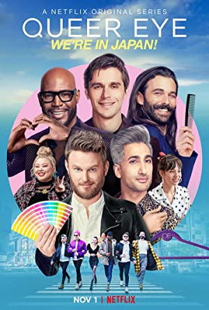 Where to stream Queer Eye: We're in Japan!