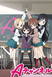 A-Channel Poster