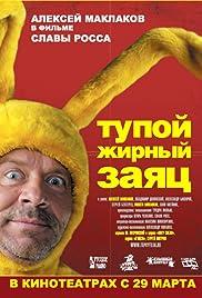 Fat Stupid Rabbit Poster