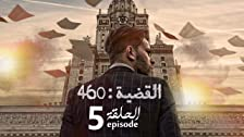 Episodio # 1.5
