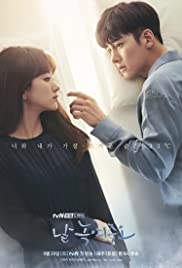 Melting Me Softly eps.4