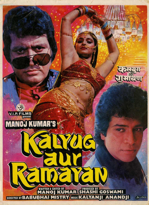 Kalyug Aur Ramayan (1987) - IMDb