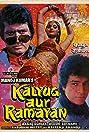 Kalyug Aur Ramayan (1987) Poster