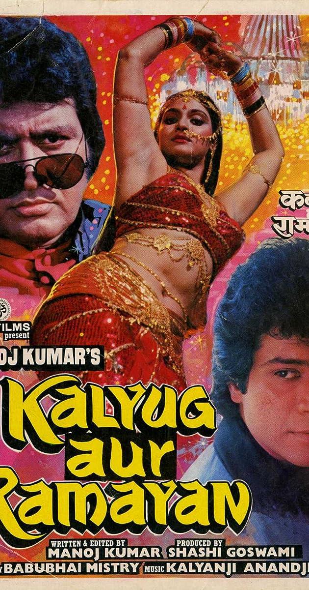 Kalyug Aur Ramayan (1987) - Full Cast & Crew - IMDb