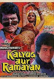 Kalyug Aur Ramayan Poster
