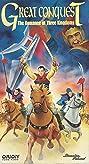 Sangokushi (1992) Poster