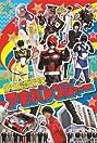 Hikonin Sentai Akibaranger (2012) Poster